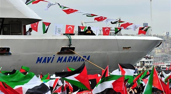 تركيا: تعويض إسرائيلي بـ 20 مليون دولار عن سفينة مافي مرمرة