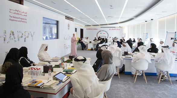 الإمارات: انطلاق المسار الأول لتأهيل الرؤساء التنفيذيين للسعادة والإيجابية