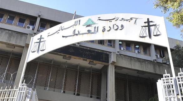 لبنان: محاكمة موقوفين سوريين لانتمائهما إلى تنظيمات إرهابية
