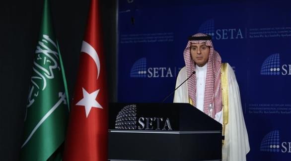 الجبير: الحل في اليمن سيكون دولياً وليس سعودياً