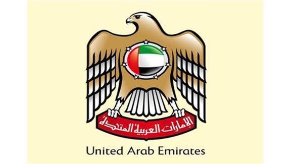 الإمارات تتسلم علم المجلس الدولي للأرشيف استعداداً لكونغرس 2020