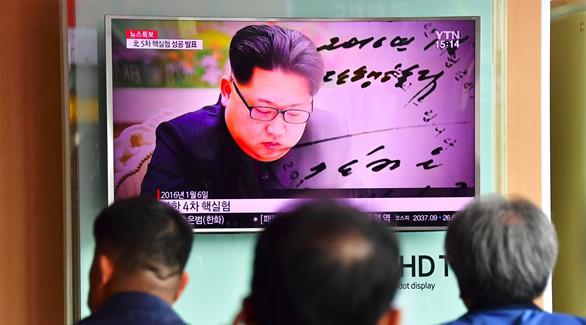 """اخبار الامارات العاجلة 0201609100753632 مجلس الأمن الدولي يعتزم اتخاذ """"الاجراءات المناسبة"""" مع كوريا الشمالية أخبار عربية و عالمية"""