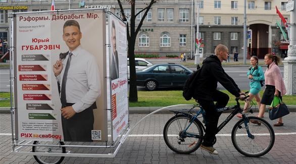 اخبار الامارات العاجلة 020160911082788 بيلاروس تجري انتخابات برلمانية اليوم أخبار عربية و عالمية