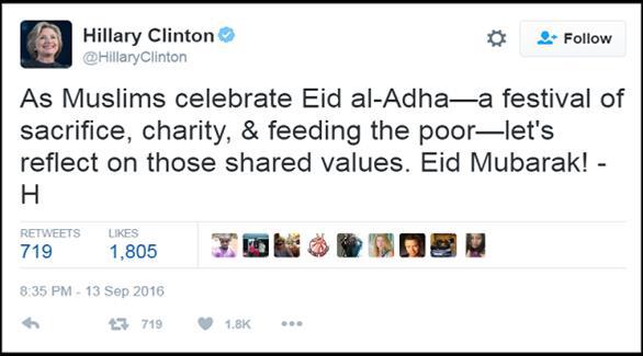 """هيلاري كلينتون تدعو للتحلي بـ """"التضحية والإحسان"""" بمناسبة عيد الأضحى"""