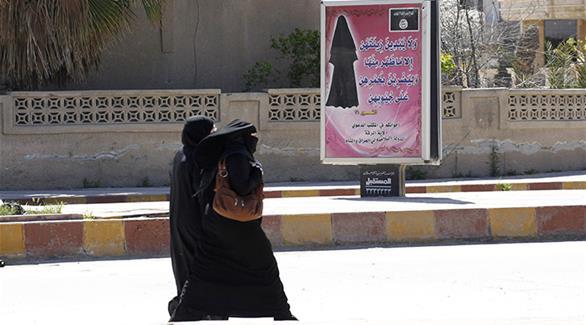 """داعش يعتقل 4 نساء بتهمة التواصل مع """"الجيش الحر"""""""