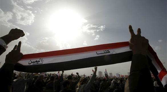 العودة إلى اليمن