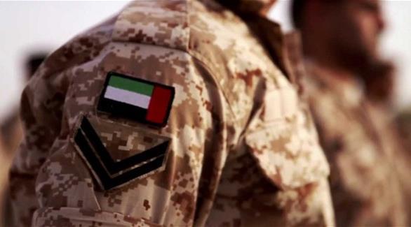 الإمارات: استشهاد الجندي سعيد عنبر جمعة الفلاسي متأثراً بجراحه