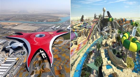 600 ألف شخص زاروا معالم جزيرة ياس في أبوظبي صيف 2016