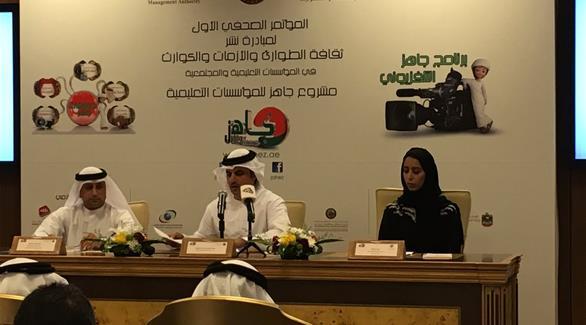 الإمارات: إطلاق مبادرة جاهز لتهيئة المجتمع لمواجهة الطوارئ