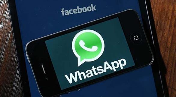 اخبار الامارات العاجلة 0201609280111369 ألمانيا تلزم فيس بوك بحذف بيانات مستخدمي واتس آب أخبار عربية و عالمية