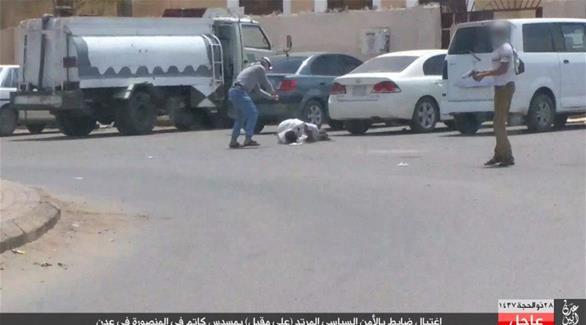 داعش يتبنى اغتيال ضابط متقاعد في عدن