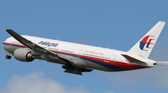 روسيا تستدعي السفير الهولندي بسبب تحقيق في اسقاط الطائرة الماليزية