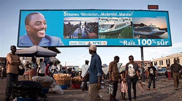 توقع بتأجيل انتخابات الرئاسة في الكونغو إلى نهاية 2018