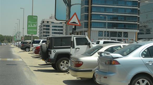 مواقف تحرر 700 ألف مخالفة في أبوظبي خلال 8 أشهر