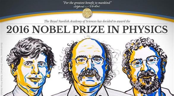 نوبل الفيزياء لثلاثة بريطانيين لأبحاثهم حول المادة