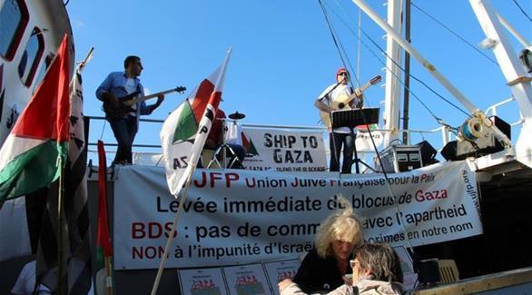 البحرية الإسرائيلية تتأهب لاعتراض سفينة المتضامنات زيتونة