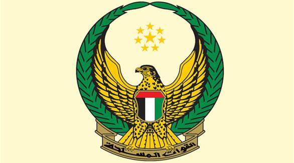 اخبار الامارات العاجلة 0201610051201637 القوات المسلحة الإماراتية: تخريج دورة ضباط تخصصية في سلاح الخدمات الطبية اخبار الامارات