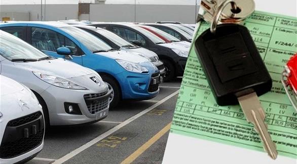 Image result for تامين السيارات ضد الغير