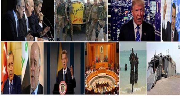 اخبار الامارات العاجلة 0201610080338905 حصاد 24: دي ميستورا يجازف بحياته في حلب وترامب يواجه فضيحة جديدة اخبار الامارات  الامارات