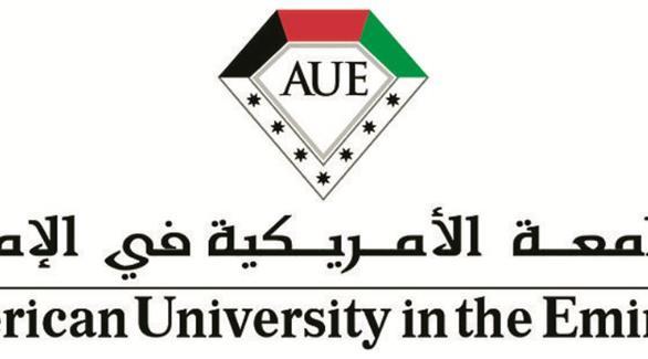 إنشاء كلية للفروسية في أمريكية الإمارات