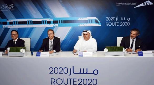 طرق دبي توقع رسمياً عقد ترسية مشروع مسار 2020