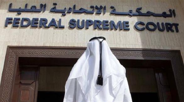 الإمارات: السجن 7 أعوام لمواطن انضم لتنظيم أحرار الشام
