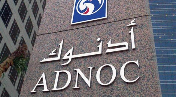 اخبار الامارات العاجلة 0201610100727290 الإمارات: أدنوك تعلن أسعار الغاز المسال غير المدعومة لأكتوبر اخبار الامارات  الامارات