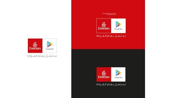 الإمارات: تخفيضات تصل إلى 90% على الكتب الإلكترونية في Google Play