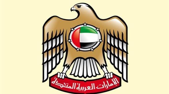 الإمارات تؤكد السيادة الوطنية للدول وأهمية التعاون لمواجهة التحديات