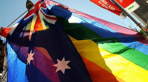 المعارضة الأسترالية ترفض استفتاء مقترحاً حول زواج المثليين