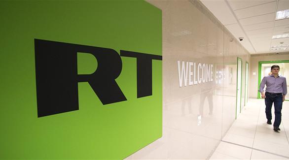 روسيا ستطالب بتوضيحات حول إغلاق حسابات قناة آر تي في لندن