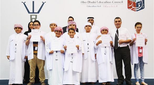 صورة: أطفال الإمارات الفائزين في مسابقة أولومبياد الروبوت العالمي اليوم