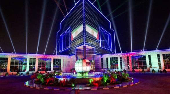 تكريم مركز الإمارات للدراسات في المؤتمر الدولي لجائزة خليفة التربوية