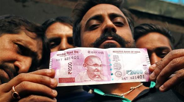 مصارف هندية تعاني من نقص السيولة