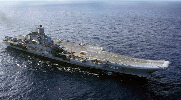 حاملة طائرات روسية باتت قبالة الساحل السوري