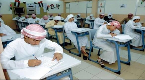 24 ينشر جداول اختبارات نهاية الفصل الدراسي الأول 2017/2016 لطلبة الثانوية