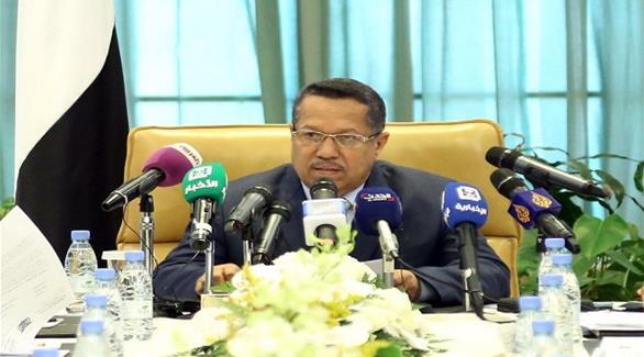 """رئيس الحكومة اليمنية: """"واهم"""" من يسعى إلى حل الأزمة بعيداً عن المرجعيات المعترف بها دولياً"""
