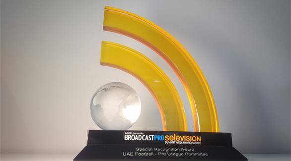 """""""المحترفين"""" تتوج ضمن جوائز اتحاد إذاعات الدول العربية برودكاست برو"""