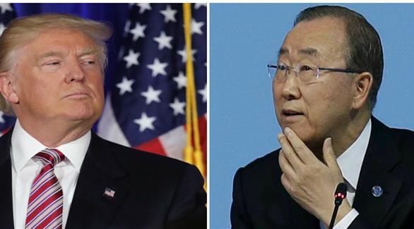 الأمم المتحدة: ترامب وبان كي مون اتفقا على أن يلتقيا