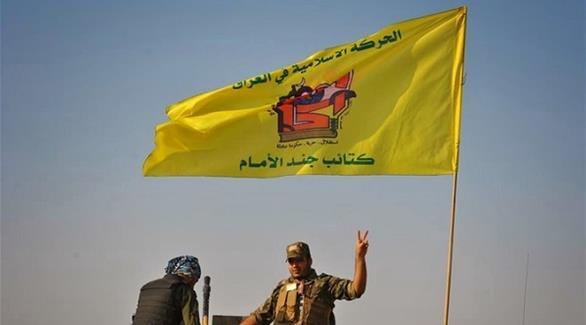 العراق: مقتل قيادي بارز في الحشد الشعبي في مطار تلعفر