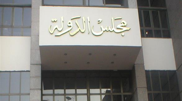 """مصر: استئناف قضية حل جمعية """"أنصار السنة"""" لانتمائها للإخوان"""