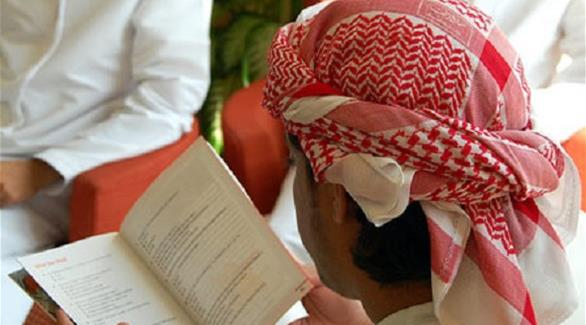 """أبوظبي: دعوة للتبرع بالكتب لأطفال المستشفيات خلال حملة """"تبون تقرون"""" في مارينا مول  أبوظبي: دعوة للتبرع بالكتب لأطفال المستشفيات خلال حملة """"تبون تقرون"""" في مارينا مول"""