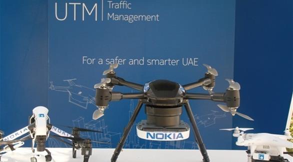 نوكيا تُطور نظاماً لتسيير طائرات دون طيار خصيصاً للإمارات