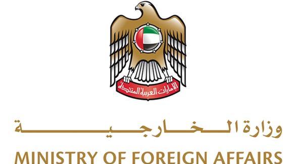 الخارجية الإماراتية تتسلم أوراق اعتماد عدد من السفراء