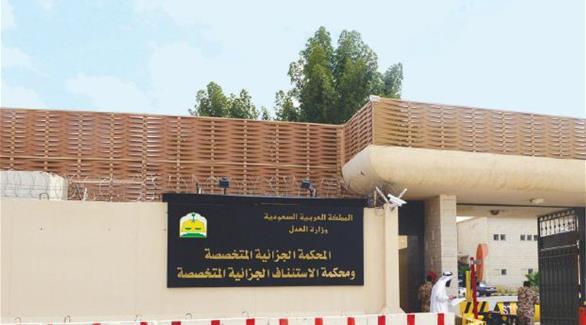 اخبار الامارات العاجلة 0201611230144639 السعودية تبدأ محاكمة 13 مواطنة بتهمة التظاهر أخبار عربية و عالمية