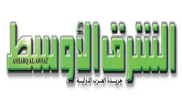 """العراق: أمر باعتقال مراسلي """"الشرق الأوسط"""" بعد تقرير مُفتعل عن """"حمل سفاح"""""""