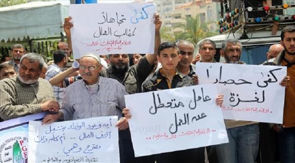 اخبار الامارات العاجلة 0201611240613193 غزة: مئات العمال يحتجون على استمرار الحصار الإسرائيلي أخبار عربية و عالمية