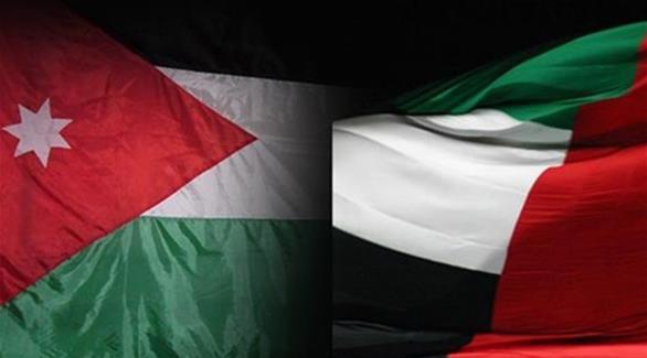12 مليار دولار حجم الاستثمارات الاماراتية في الأردن