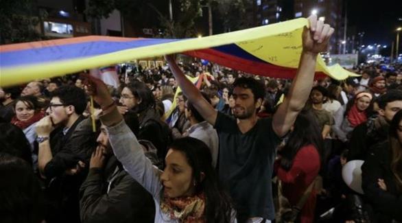 مجلس النواب الكولومبي يصادق بالإجماع على اتفاق السلام مع فارك