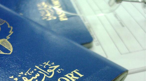 """جواز """"أزرق"""" لزوجات الكويتيين بدلاً"""